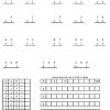 Aprendamos a multiplicar y dividir 01