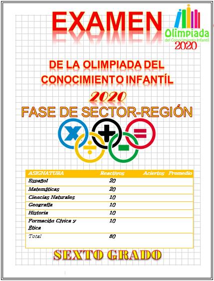 examen de la olimpiada del conocimiento 2020