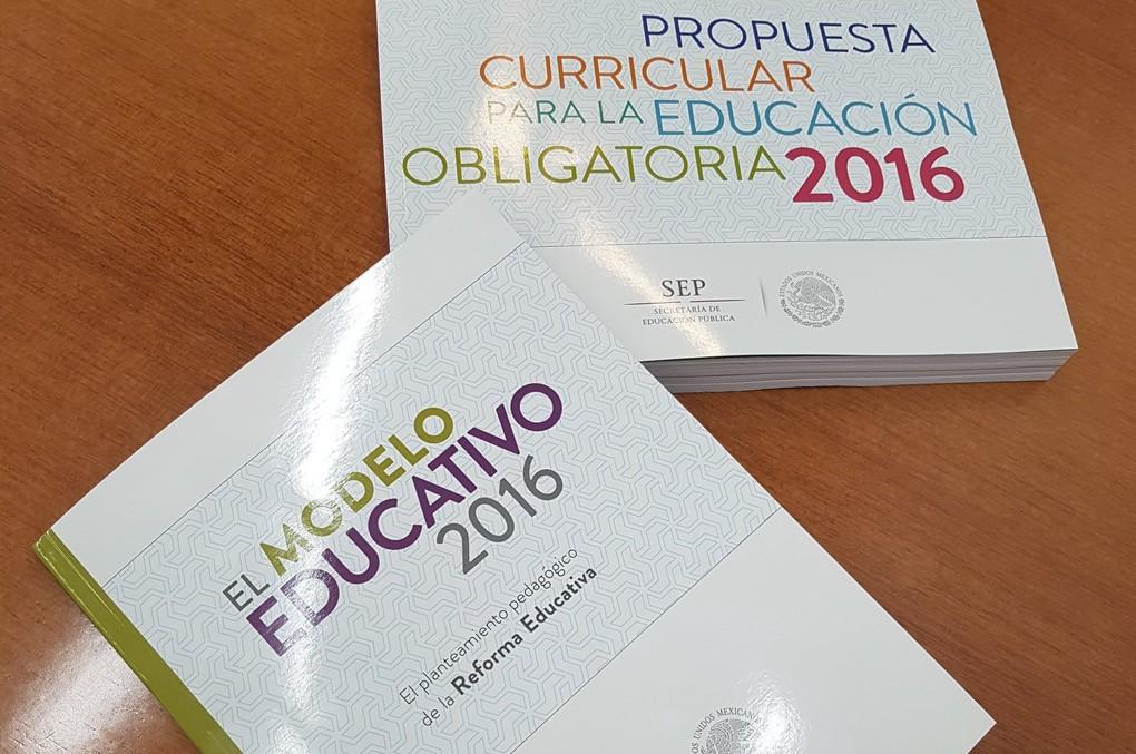 perfiles modelo educativo 2016