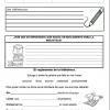 actividades de Tercer grado de primaria1